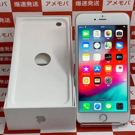 iPhone6s Plus 64GB docomo版SIMフリー バッテリー100%-正面