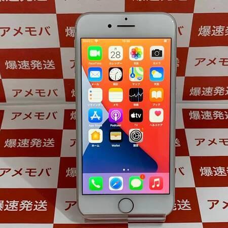 iPhone7 128GB Softbank版SIMフリー バッテリー100% シルバー-正面