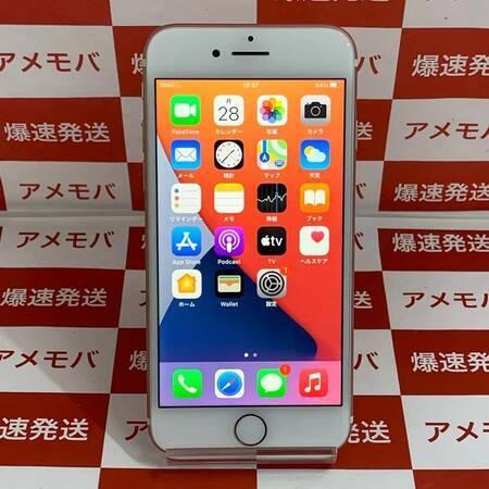 iPhone7 256GB Apple版SIMフリー バッテリー88% 極美品-正面