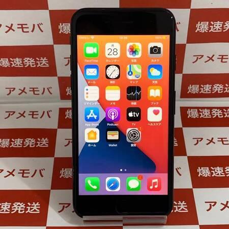iPhone7 128GB 海外版SIMフリー バッテリー100% ブラック-正面