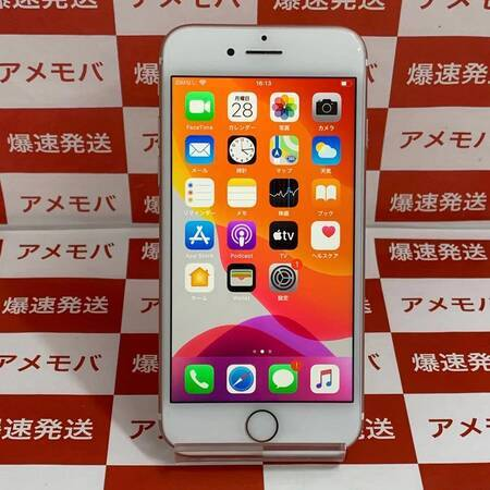 iPhone7 32GB Apple版SIMフリー バッテリー100% ローズゴールド-正面