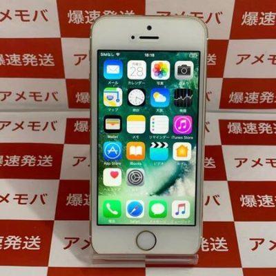 iPhone5s 16GB docomo○ バッテリー100% ゴールド
