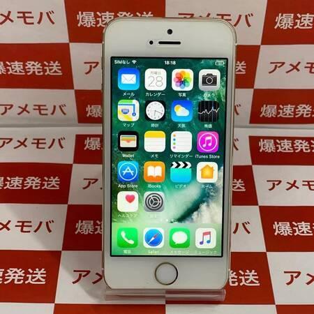 iPhone5s 16GB docomo○ バッテリー100% ゴールド-正面