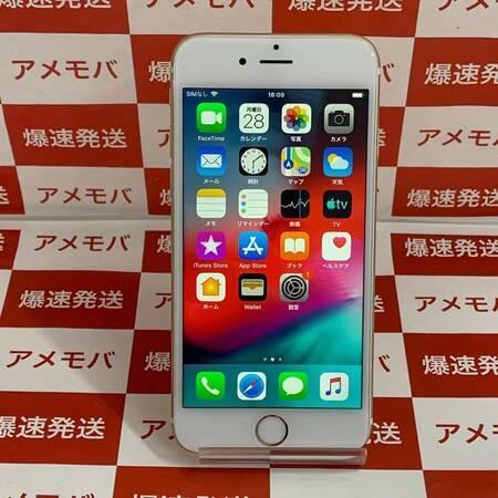 iPhone6 64GB Softbank○ ゴールド-正面