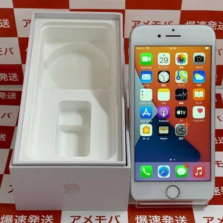 iPhone8 256GB Softbank版SIMフリー バッテリー100% シルバー-正面