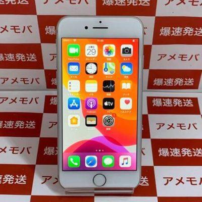 iPhone8 64GB AU版SIMフリー バッテリー87% シルバー 極美品 大特価