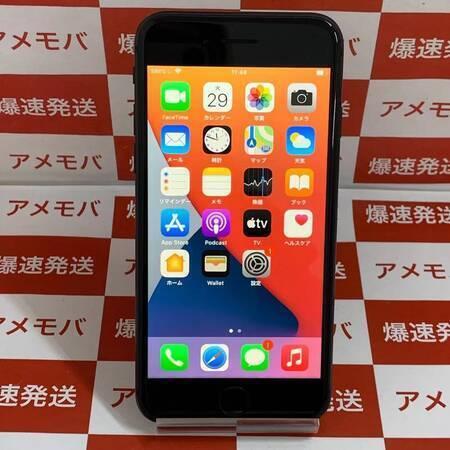 iPhone8 64GB AU版SIMフリー バッテリー93% スペースグレイ-正面