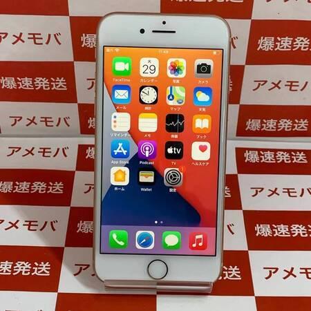 訳あり大特価 iPhone8 256GB AU版SIMフリー ゴールド-正面
