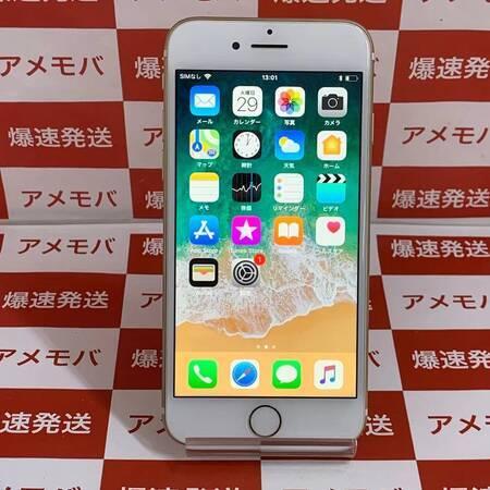 iPhone7 128GB AU版SIMフリー バッテリー87% ゴールド-正面