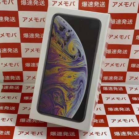 iPhone XS Max 256GB Apple版SIMフリー 新品未開封 シルバー-正面