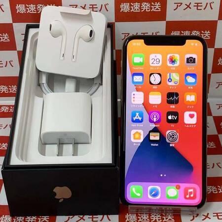 iPhone11 Pro 256GB AU版SIMフリー ゴールド バッテリー93%-正面