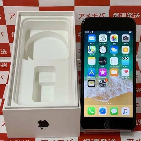 iPhone7 128GB Softbank版SIMフリー ブラック バッテリー85%-正面