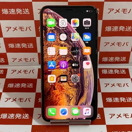 iPhone XS Max 64GB Softbank版SIMフリー 極美品-正面