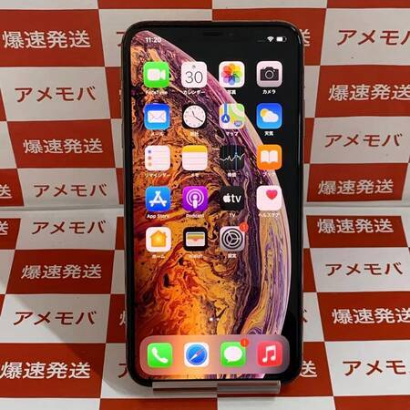 iPhone XS Max 256GB Softbank版SIMフリー 極美品-正面