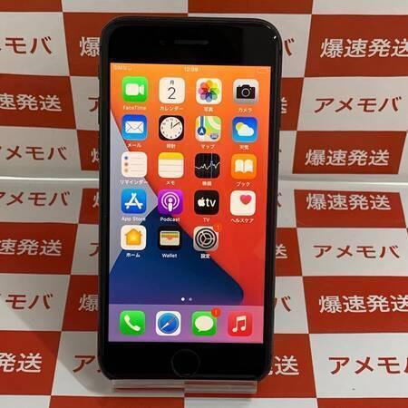 iPhone8 256GB AU版SIMフリー バッテリー91% スペースグレイ-正面