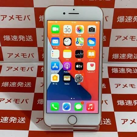 iPhone8 256GB 海外版SIMフリー バッテリー100% 美品-正面