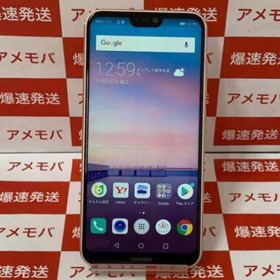 HUAWEI P20 lite 32GB Y!mobile版SIMフリー ピンク