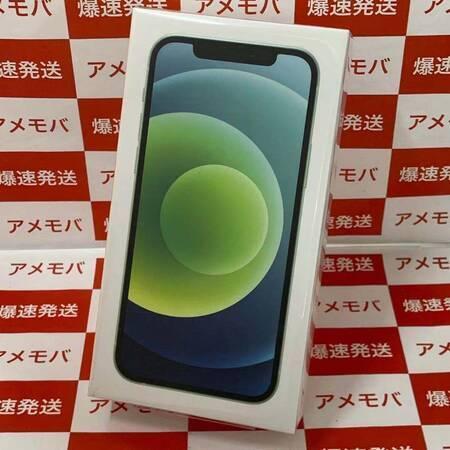 iPhone12 256GB Apple版SIMフリー 新品未開封 グリーン-正面