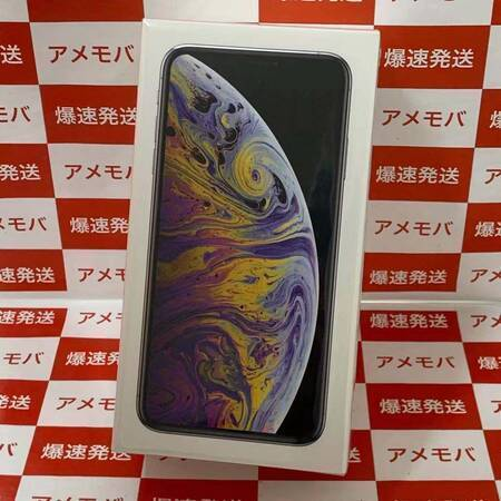 iPhone XS Max 256GB Apple版SIMフリー シルバー 新品未開封-正面