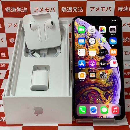 iPhone XS Max 256GB Softbank版SIMフリー バッテリー100%-正面