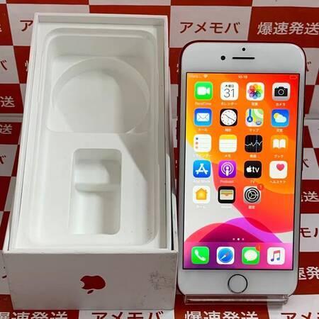 iPhone7 256GB Softbank版SIMフリー バッテリー94% レッド-正面