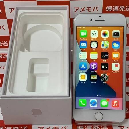 iPhone8 64GB docomo版SIMフリー シルバー-正面