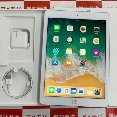 iPad 第6世代 128GB Wi-Fiモデル シルバー 新品未使用 MR7K2J/A-正面