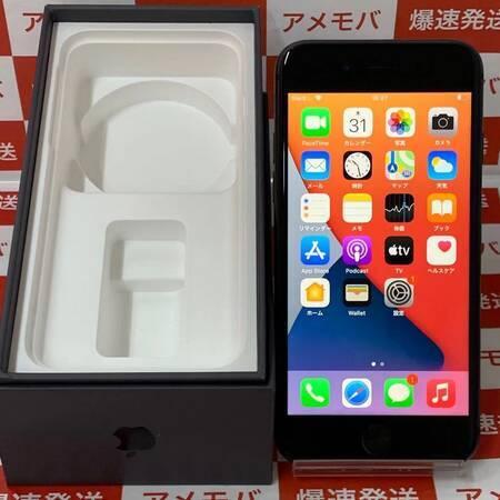 iPhone8 64GB docomo版SIMフリー スペースグレイ-正面