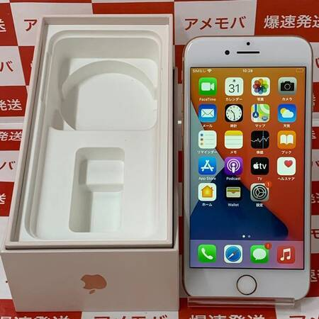 iPhone8 256GB Softbank版SIMフリー ゴールド バッテリー86%-正面
