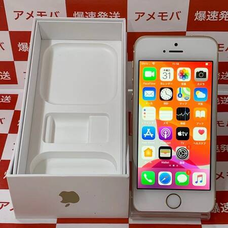 iPhone SE 64GB docomo版SIMフリー ゴールド バッテリー94%-正面