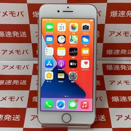 iPhone7 32GB docomo版SIMフリー ローズゴールド バッテリー88%-正面