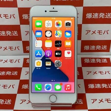 iPhone8 256GB Apple版SIMフリー シルバー バッテリー100%-正面