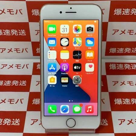 iPhone8 256GB Softbank版SIMフリー ゴールド バッテリー100%-正面