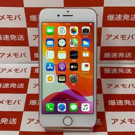 iPhone8 64GB Apple版SIMフリー ゴールド バッテリー100%-正面