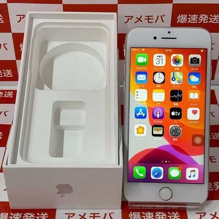 訳あり大特価 iPhone7 128GB AU版SIMフリー シルバー バッテリー100%-正面