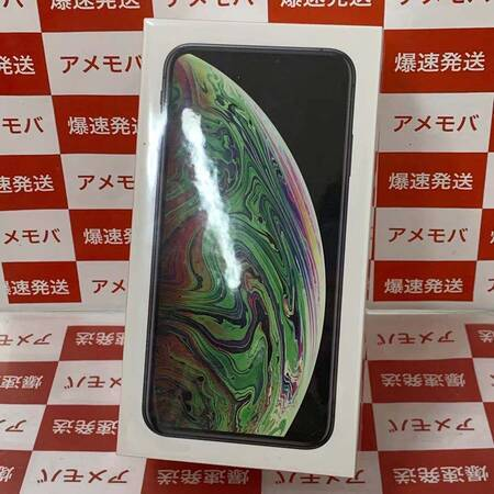 iPhone XS Max 256GB Apple版SIMフリー 新品未開封-正面