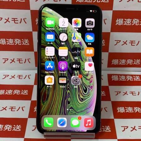 iPhone XS 256GB docomo版SIMフリー スペースグレイ-正面