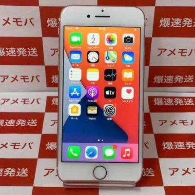 iPhone7 128GB AU版SIMフリー バッテリー100% ローズゴールド