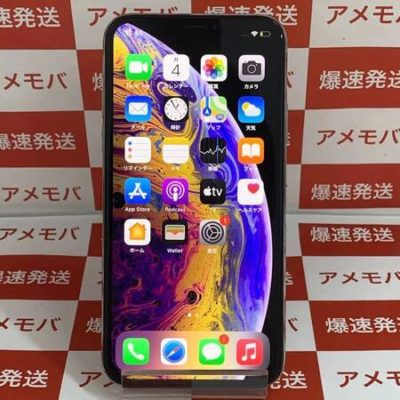 iPhone XS 256GB Apple版SIMフリー シルバー バッテリー87%