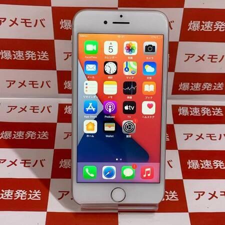 iPhone8 64GB AU版SIMフリー バッテリー85% シルバー-正面