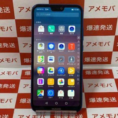 HUAWEI P20 lite 32GB Y!mobile版SIMフリー ブルー