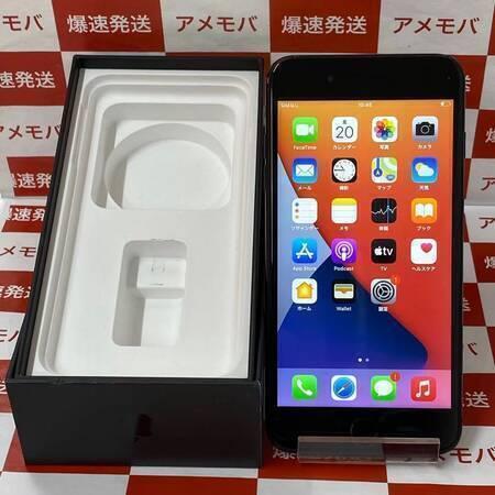 iPhone7 Plus 128GB Softbank版SIMフリー ジェドブラック-正面