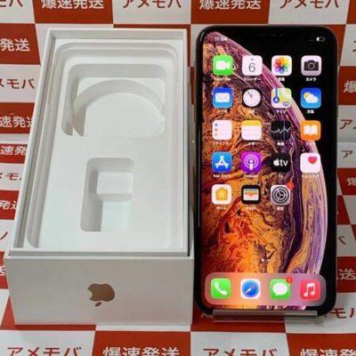iPhone XS Max 256GB Softbank版SIMフリー バッテリー87%