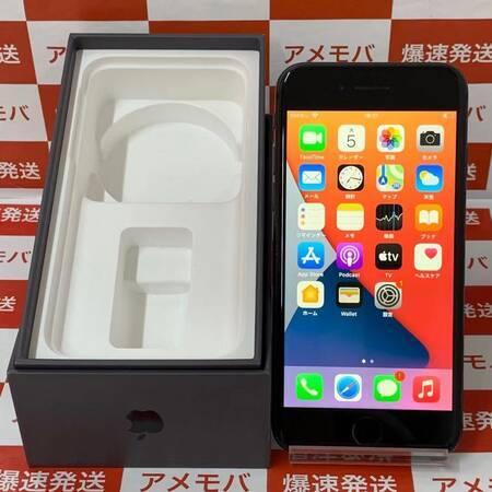 iPhone8 256GB Softbank版SIMフリー バッテリー86%-正面