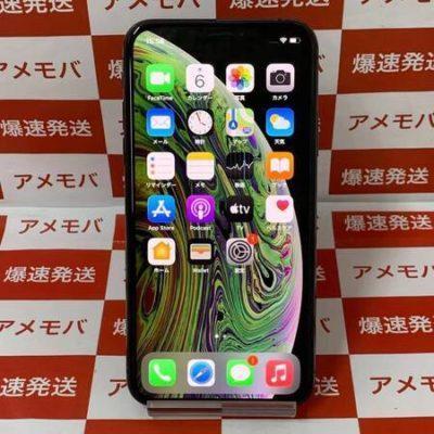 iPhone XS 256GB AU版SIMフリー バッテリー95% スペースグレイ