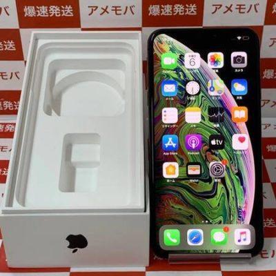 iPhone XS Max 512GB docomo版SIMフリー スペースグレイ 極美品