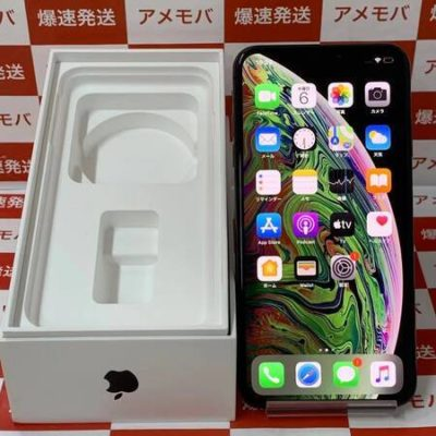 iPhone XS Max 256GB AU版SIMフリー スペースグレイ 極美品