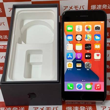 iPhone8 64GB Softbank版SIMフリー バッテリー86% 美品-正面