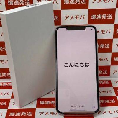 iPhoneXS Max 256GB AU版SIMフリー 交換未使用品 シルバー