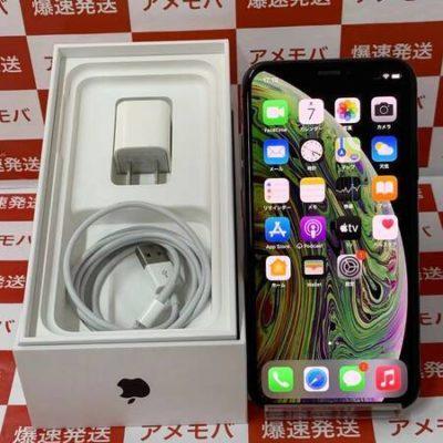 iPhone XS 256GB AU版SIMフリー スペースグレイ 極美品